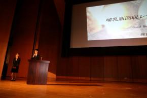 若者のチカラで世界を明るく!「国連デーin九州大学」が開催されました