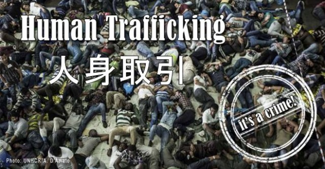 Human Trafficking Photo