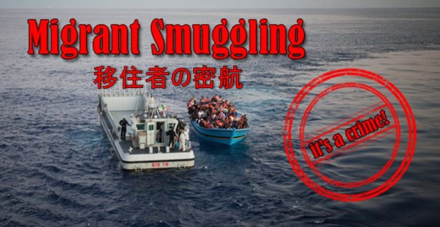 Migrant Smuggling Photo
