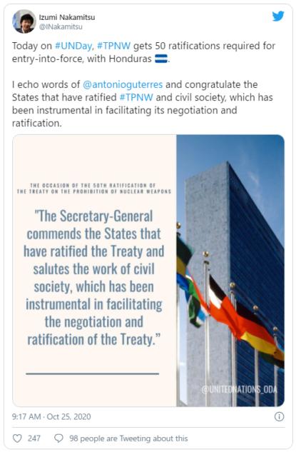 条約 発効 禁 核 核兵器禁止条約の発効に寄せて ICAN