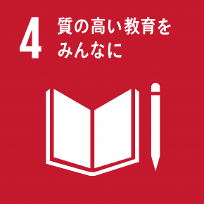 http://www.unic.or.jp/files/sdg_icon_04_ja-290x290.png