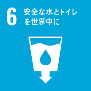 「sdgs ロゴ 6」の画像検索結果