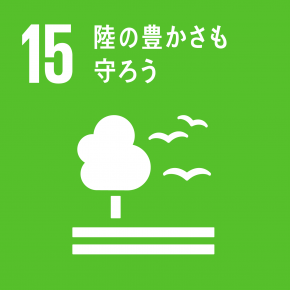 http://www.unic.or.jp/files/sdg_icon_15_ja-290x290.png